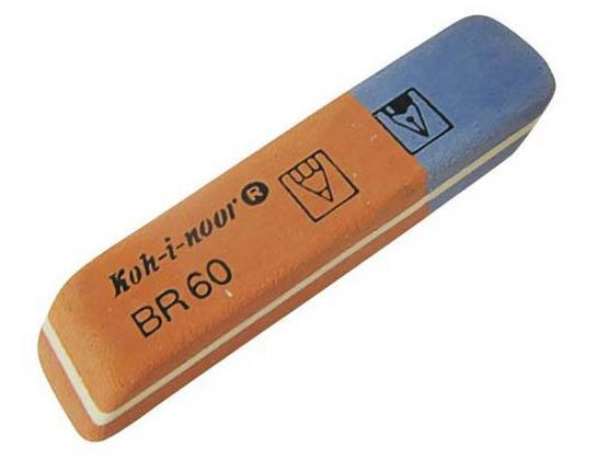 Отпечатки пальцев удаляют с помощью ластика