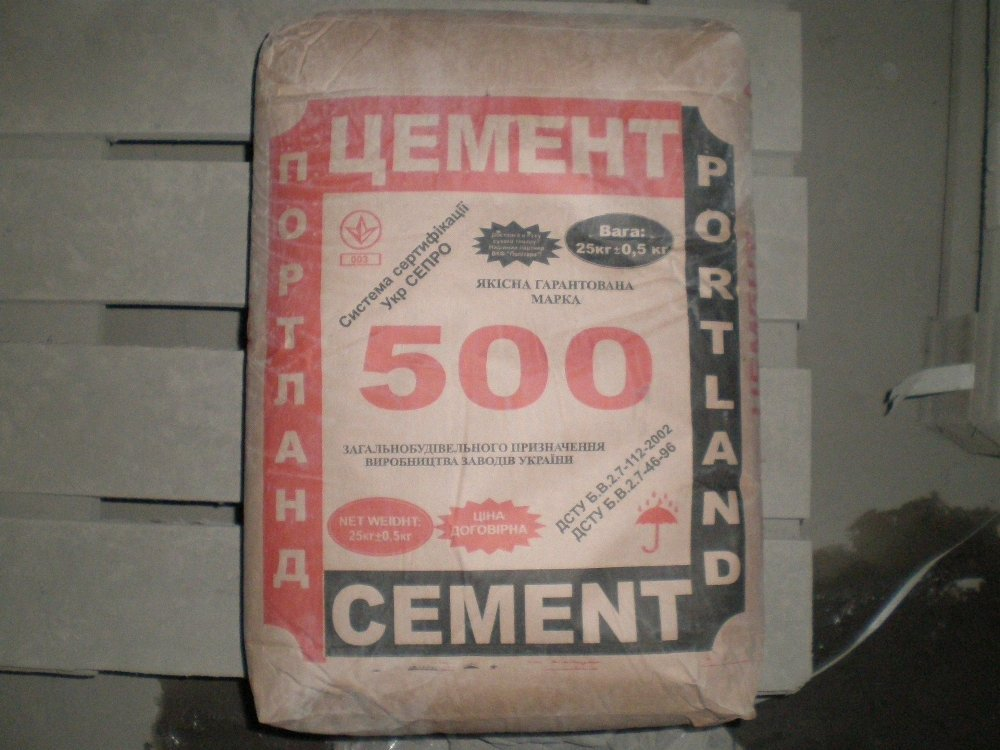 Цемент марки 500