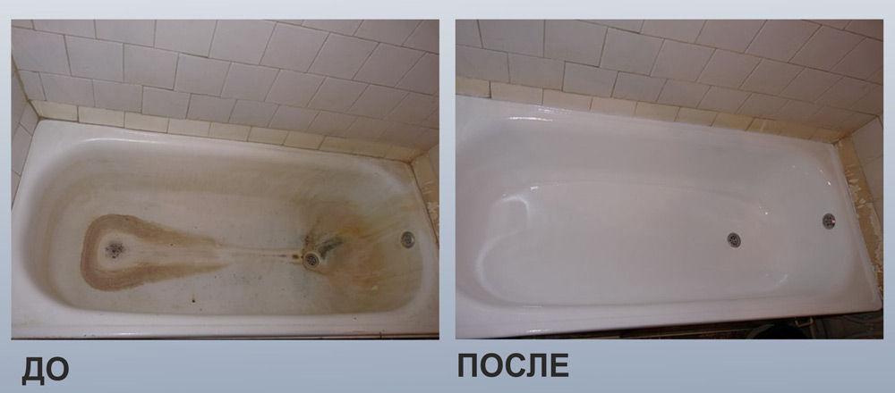 Как восстановить блеск эмали в ванной