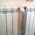 Алюминиевый радиатор отопления