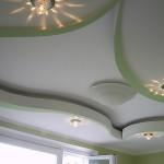 Подвесной потолок с гипсокартоном