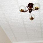 Потолок из потолочной плитки
