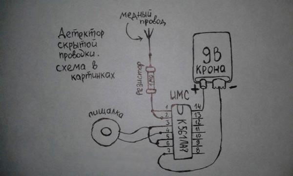 Детектор проводки скрытой своими руками