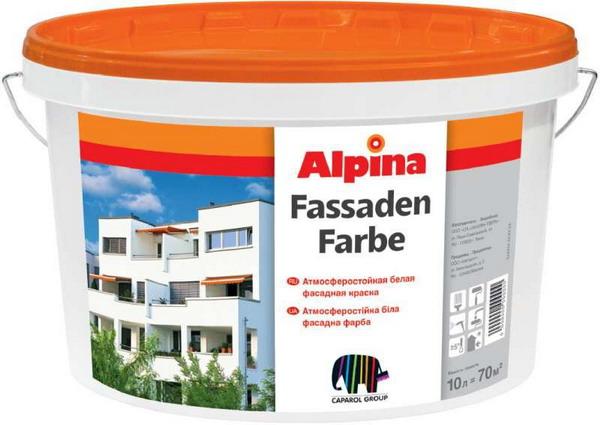 «Альпина» (Alpina) Германия