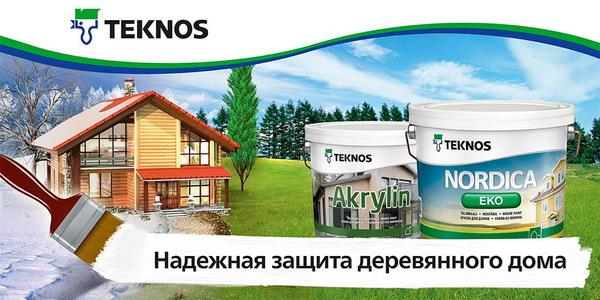 «Текнос» (Teknos) Финляндия