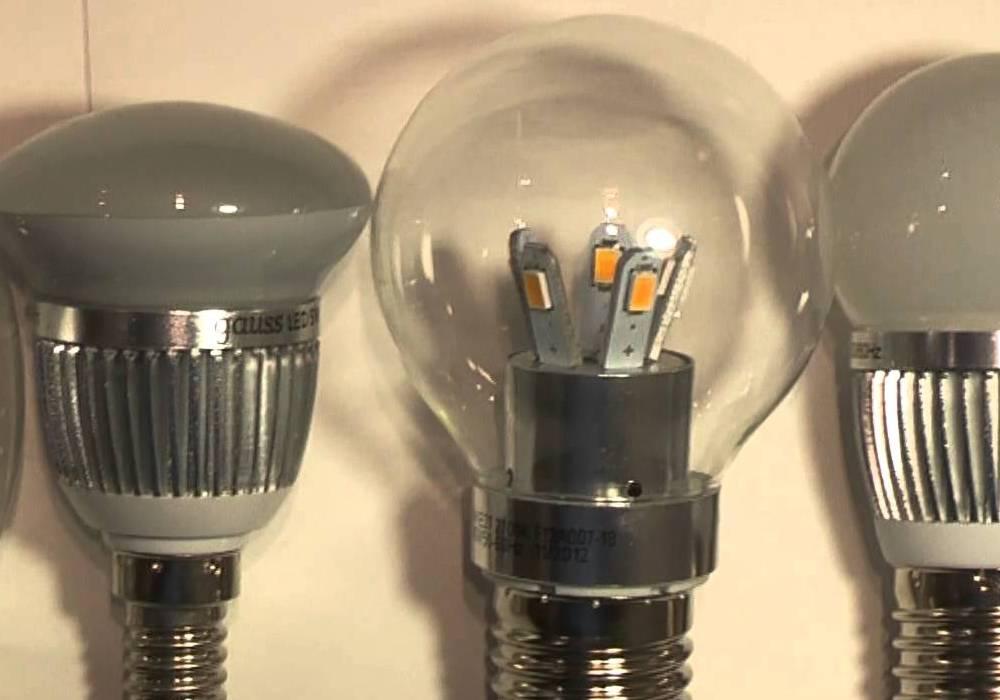 Лампа накаливания галогенная
