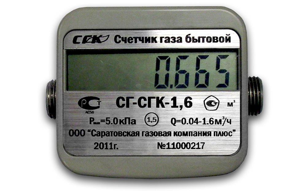Электронный счетчик газа