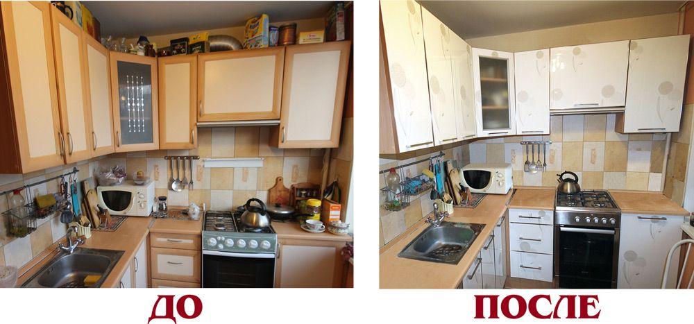 Пример обновления кухни