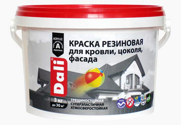 «Рогнеда» (Россия)