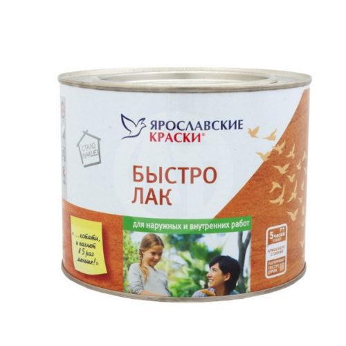 «Ярославские краски» (Россия)