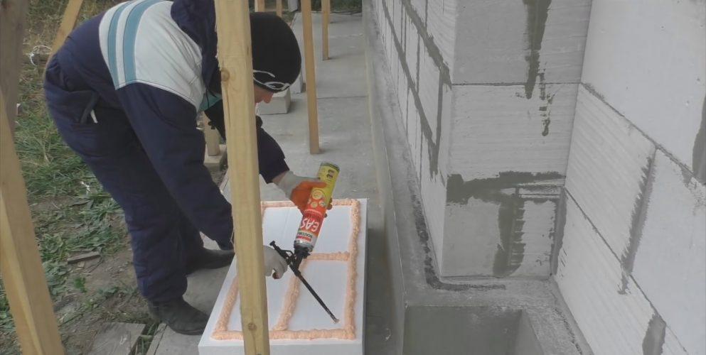 Подготовка пеноплекса к креплению на блочную стену