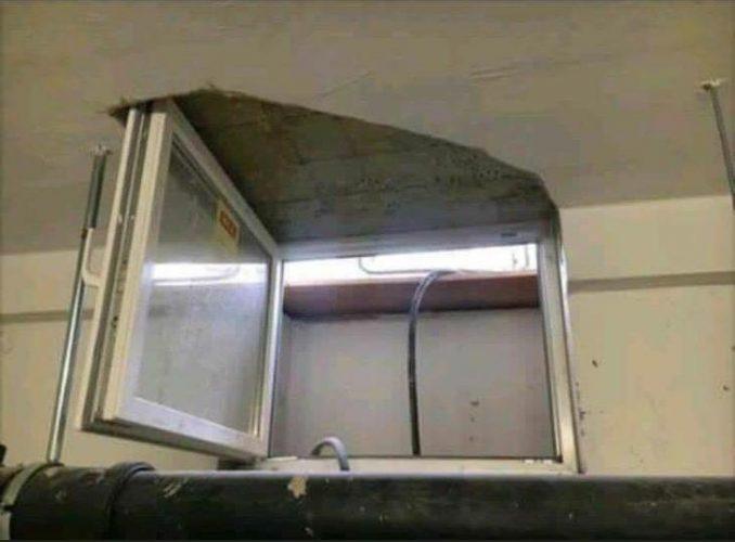 Решение проблемы с окном