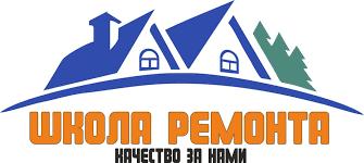 """Омская компания """"Школа ремонта"""" предлагает услуги качественного ремонта"""