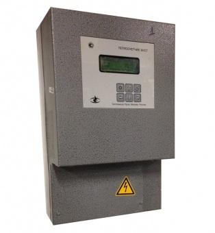 Системы водо и теплоснабжения домов, кондиционирование и пожарные системы.