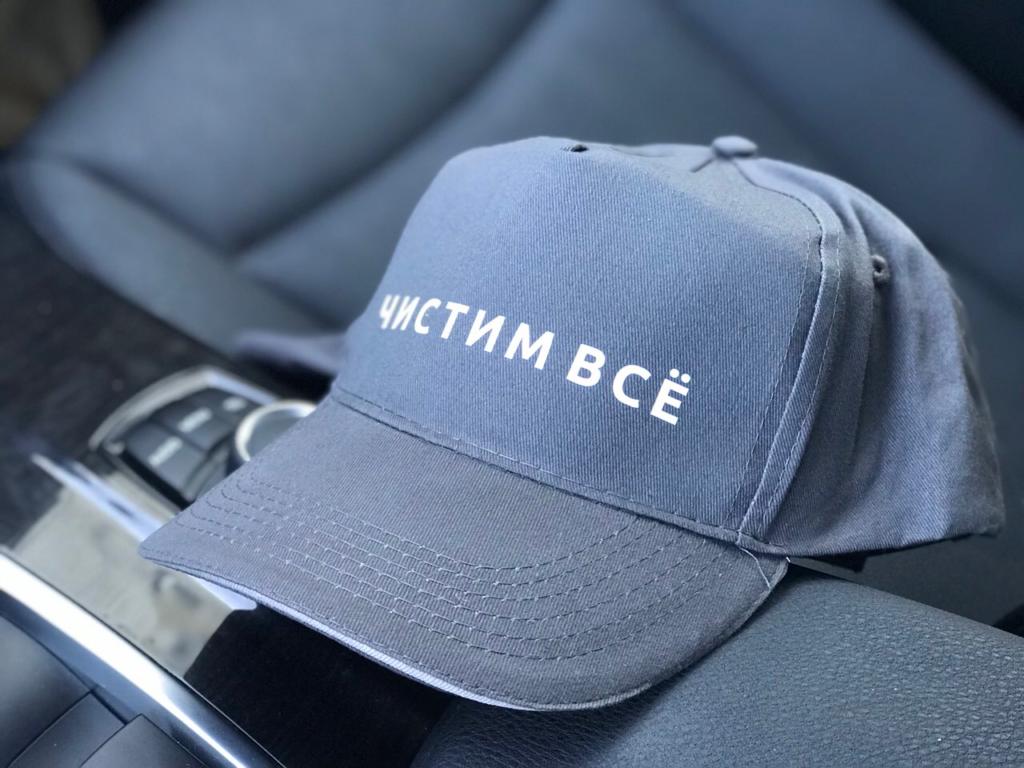 Чистка коврового покрытия от клининговой компании ЧИСТИМ ВСЁ